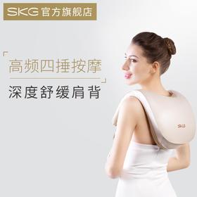 【新品】SKG6524披肩 | 高频四捶按摩,深度舒缓肩背