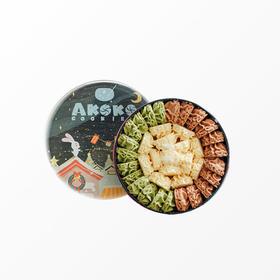 AKOKO丨曲奇牛油/抹茶/咖啡口味曲奇 560g/盒