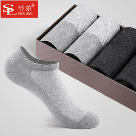 【包邮】5双 透气船袜 男低帮运动防臭男袜