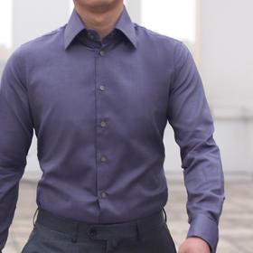 仕族Eabri男士高唯深色纯棉法式长袖商务衬衫