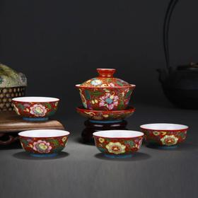 宝瓷林 手绘珐琅彩蹲式杯5头茶具(红地 黑地 黄地)