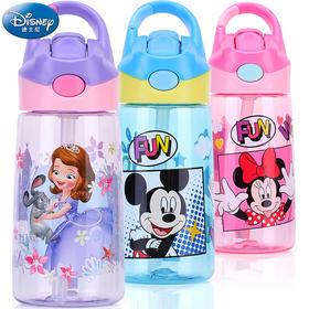 迪士尼儿童水杯吸管幼儿园小学生夏塑料水杯便携防漏运动宝宝杯子