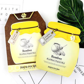 【限量版春雨小蜜罐】韩国papa recipe春雨皇家蜂蜜蜂胶面膜小蜜罐补水保湿滋润