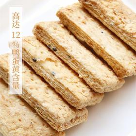 15片咸蛋黄饼 层层酥脆满口咸香酥性饼干 150g*3 盒装