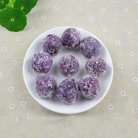 紫薯糯米球    火锅丸子散称(250克)