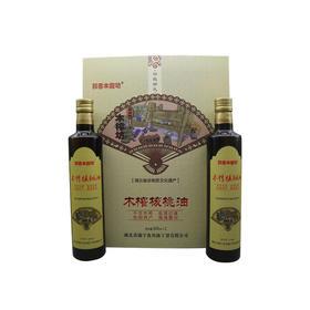 【产地直达】香满宇木榨核桃油礼盒 500ml×2瓶丨全国包邮