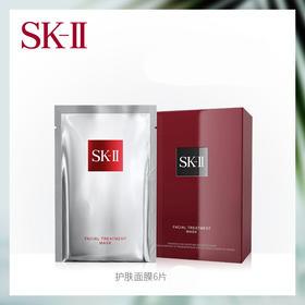 SK-II前男友面膜 skii护肤精华