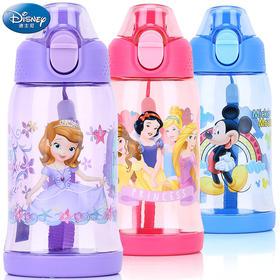 迪士尼儿童水杯夏宝宝幼儿小学生喝水杯便携小孩杯塑料杯子直饮杯