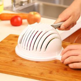 【抖音爆款】创意水果蔬菜沙拉切割碗  60秒搞定沙拉