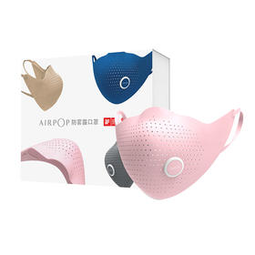 AirPOP时尚亲肤密闭防雾霾口罩1+4超值套装