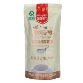 高寒快熟型皮麦米:来自青藏高原的全谷物食品。