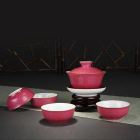 宝瓷林 扒花铜钱纹蹲式杯5头茶具(红蓝黄底)
