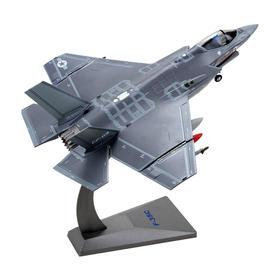 1:72  F35仿真合金隐身战斗机模型