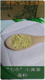 姜茶姜粉小木勺小竹勺 厨房小工具婴儿竹勺子小木勺蜂蜜勺茶叶勺日式咖啡调羹 赠品专用