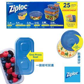加拿大Ziploc食品保鲜盒 25件套