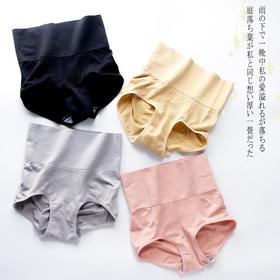【2条装】苏梦儿 春秋款3D蜂巢暖宫产后大码收腹内裤女高腰瘦身提臀纯棉裆燃脂塑身