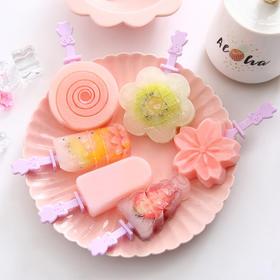 创意小清新雪糕磨具 家用自制雪糕模具 文具