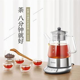 煮茶器黑茶玻璃全自动电热水壶蒸汽煮普洱茶壶