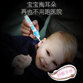 颠覆传统掏耳习惯!热销日本的电动掏耳勺,带吸力!舒适不伤耳,让掏耳朵变得更享受,更安全!
