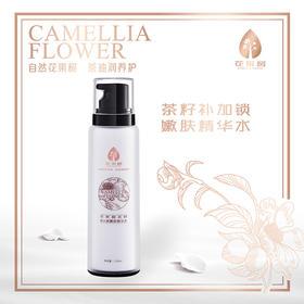 花果树 茶籽补加锁嫩肤精华水 (130ml)