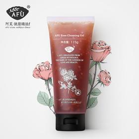 阿芙玫瑰花瓣洁面晶115g 呼吸去油温和清洁补水保湿润肤洗面