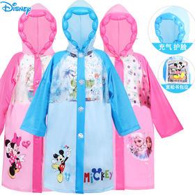 儿童雨衣雨披男童女童带书包位迪士尼加厚卡通小孩幼儿小学生雨衣