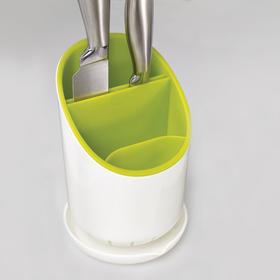 英国进口Joseph餐具收纳桶筷子笼勺铲筷多用隔断收纳盒筷桶厨房用