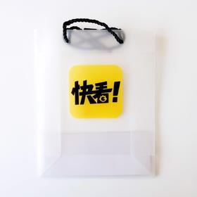 快看LOGO定制包装袋