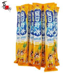 8元/斤   喜之郎夏日奇冰脆脆冰