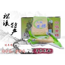 【福建南平台推荐】六墩黄粿