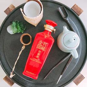 全兴国藏佰圆酒