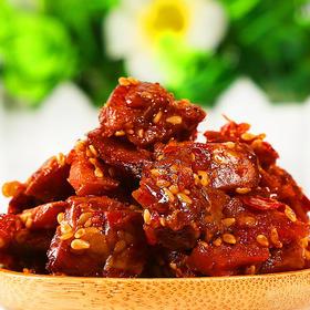 【食达好】恩施土家传统即食腊肉休闲零食腊肉干