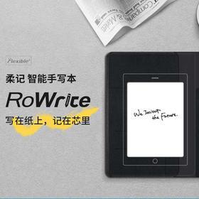 柔宇 柔记智能笔记本手写手绘画板可重复书写记事App电子备份同步笔记