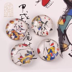 张桂铭《瓶花》创意冰箱贴磁贴4只装水晶冰箱磁性贴磁铁吸铁石