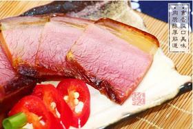 【食达好】土家腊肉烟熏无骨后腿肉