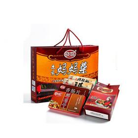 【晓姚食品】恩施妈妈菜礼盒 土家扣肉豆鼓腊肠腊肉礼盒 妈妈菜大礼包