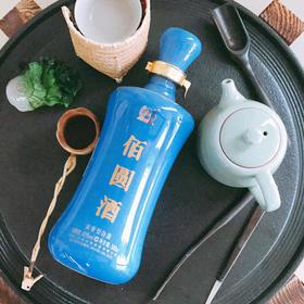 泸州佰圆酒