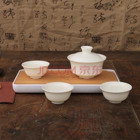 沏一杯茶旅行茶具套装