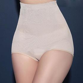 【航空科技 360完美塑形】卡莎丽 收腹高腰塑身裤 双加压设计平胃收腹消脂