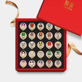 【国礼】京剧脸谱茶 专为上宾而制 传承经典可收藏可赠礼
