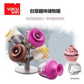 荷兰Vacu Vin进口调味罐调味盒调料瓶6件套茶叶罐储物盒密封果盒