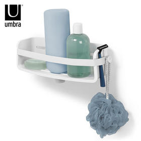 umbra吸盘收纳篮淋浴房置物架 卫生间壁挂转角架浴室免打孔
