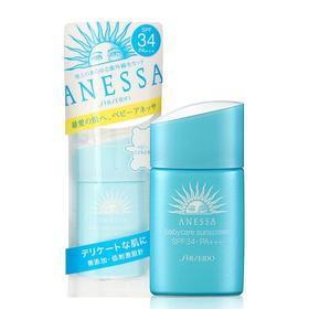 B /日本资生堂Shiseido ANESSA安耐晒 儿童防晒乳25ml 敏感肌防晒乳