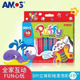 韩国AMOS丨3D神奇泡泡胶 10色*10.5ML