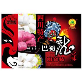 【地道成都味 皇帝御用点心】四川特产 巴蜀龙之味组合装 480g 营养丰富 酥松绵甜
