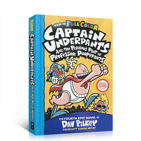 英文原版 Captain Underpants and the Perilous Plot of Professor Poopypants内裤超人全彩色版启蒙8-10-12岁儿童章节漫画故事书
