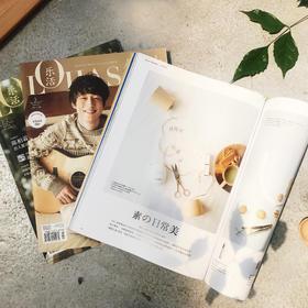 【LOHAS杂志】诚品生活方式类月刊排名NO.1|包邮到家|订阅即赠100元商城代金券|全年订阅228元|更多赠礼