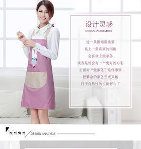 厨房围裙韩版时尚防水防油可爱做饭围裙