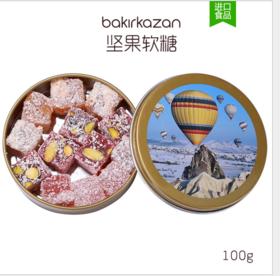【进口零食】土耳其进口软糖零食休闲食品进口食品健康零食糖果 | 基础商品