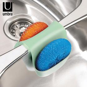 正品现货加拿大UMBRA水槽挂篮沥水篮 办公室储物 桌面置物收纳